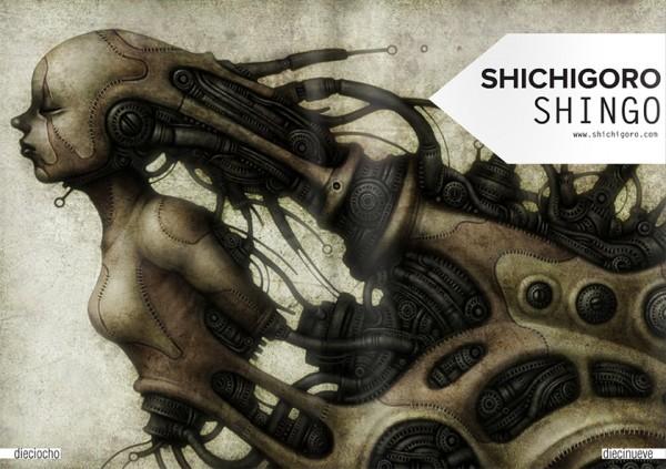 DOUX #4 - shichigoro-shingo 1