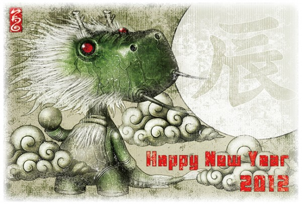 2012 New Year Greetingcard Artwork