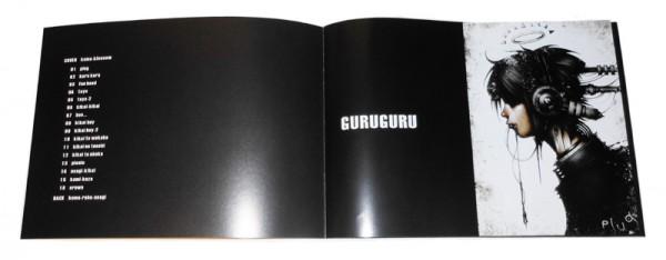 GURUGURU -shichigoro-shingo 2