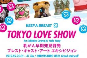 KEEP A BREAST – TOKYO LOVE SHOW