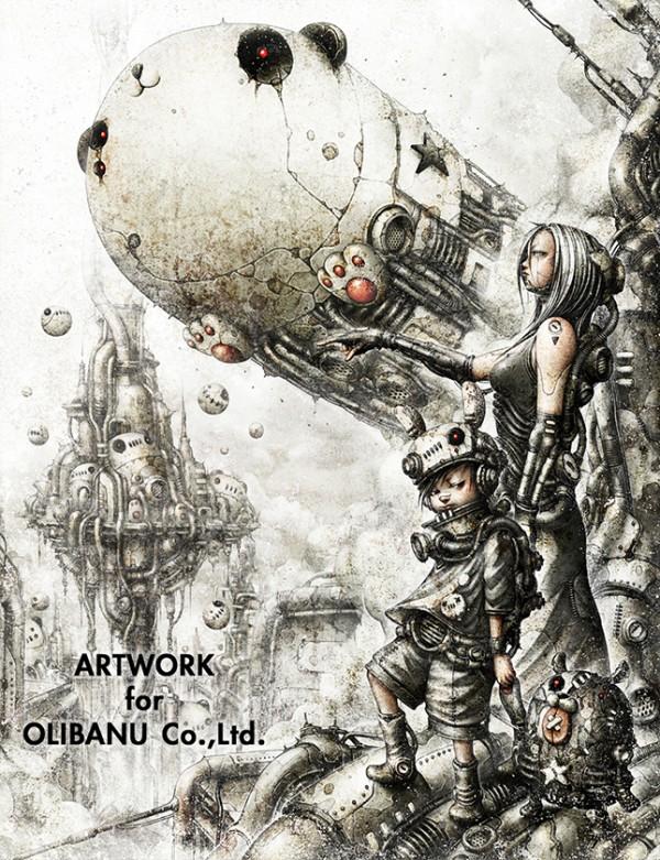 Corporate Advertising – Olibanu - Original Artwork