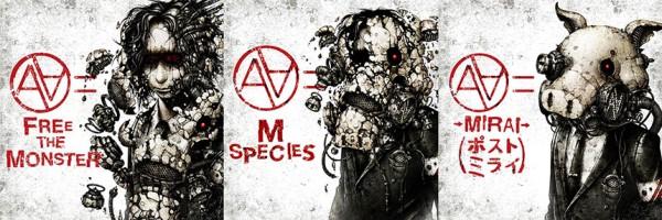 AA= - Singles cover art