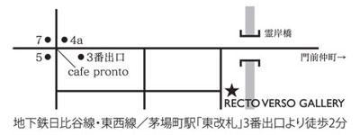 RECTOVERSOGALLERY - 地図