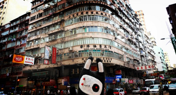 香港 × dedegumo – Hong Kong Watch and Clock Fair 1