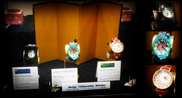 香港 × dedegumo – Hong Kong Watch and Clock Fair 5