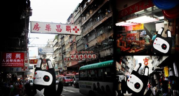 香港 × dedegumo – Hong Kong Watch and Clock Fair 6