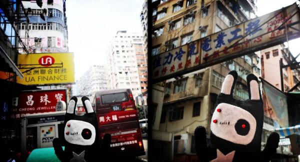 香港 × dedegumo – Hong Kong Watch and Clock Fair 7