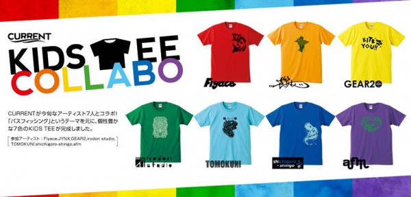 CURRENT – KIDS TEE COLLABO 7COLORS & 7DESIGN