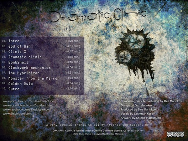Dramatic Clinic – アルバムカバーアート 2