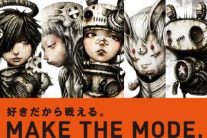 make-the-mode