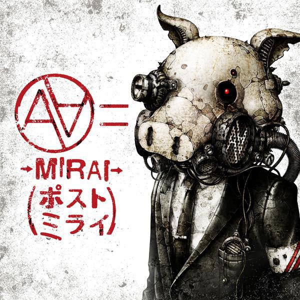 →MIRAI→(ポストミライ)ジャケットイラスト-01