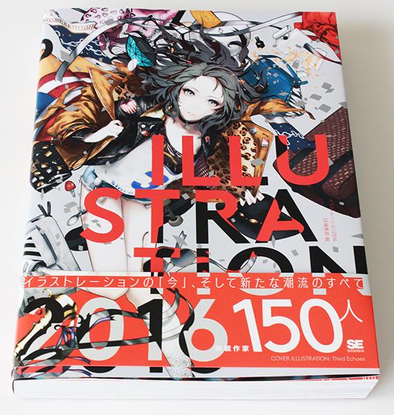 illustration2016-01