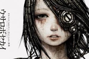 ウサロボセカイ – shichigoro-shingo 作品集