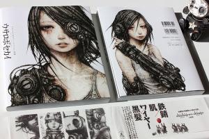 ウサロボセカイ – shichigoro-shingo 画集 発売 01