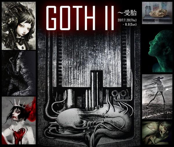 GOTH Ⅱ ~受胎 01