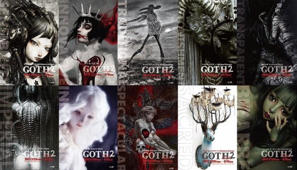GOTH Ⅱ ~受胎 ポスター