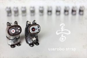 艶惨 8 グッズ01