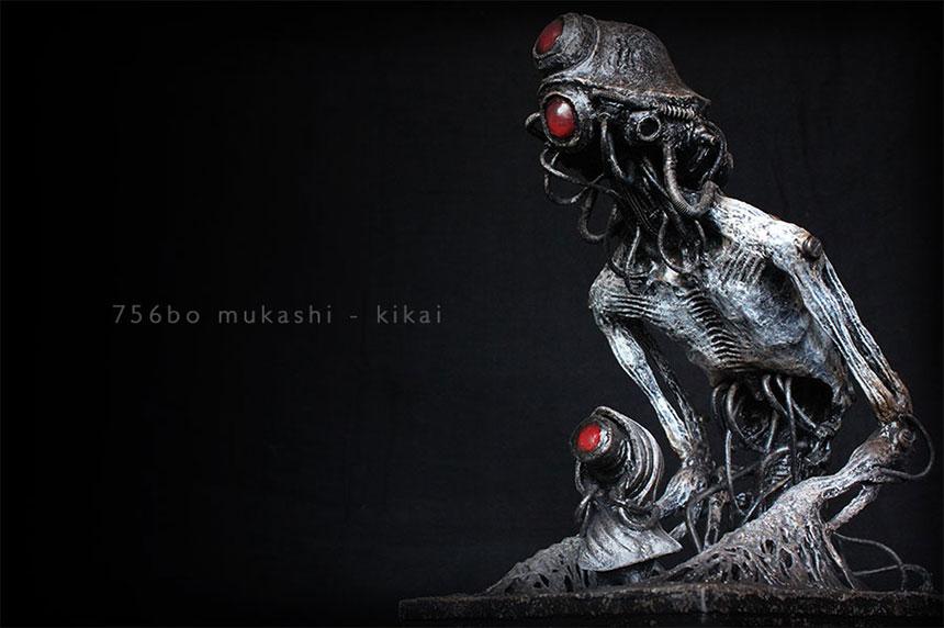 756bo mukashi-kikai